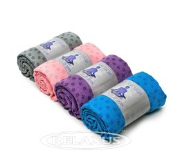 Featured Product Yogamat Antislip Towel