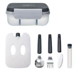 Featured Product Gourmet Deluxe Bento 10 Piece Set