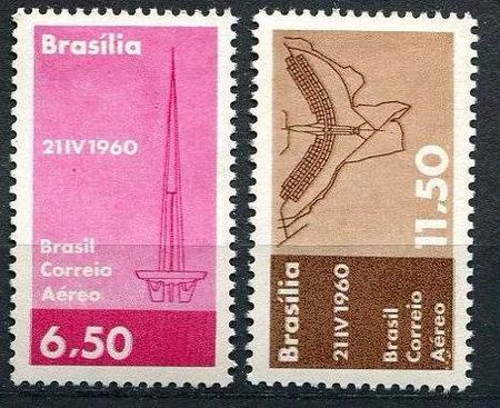 1960 Brasilia Stamps