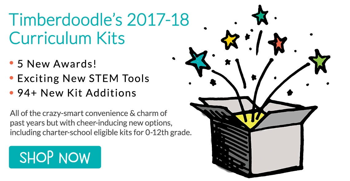 2017-18 Curriculum Kits are here!