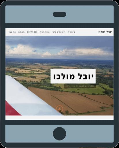 1525187901966 02u8i6lhjxgt yuval tablet