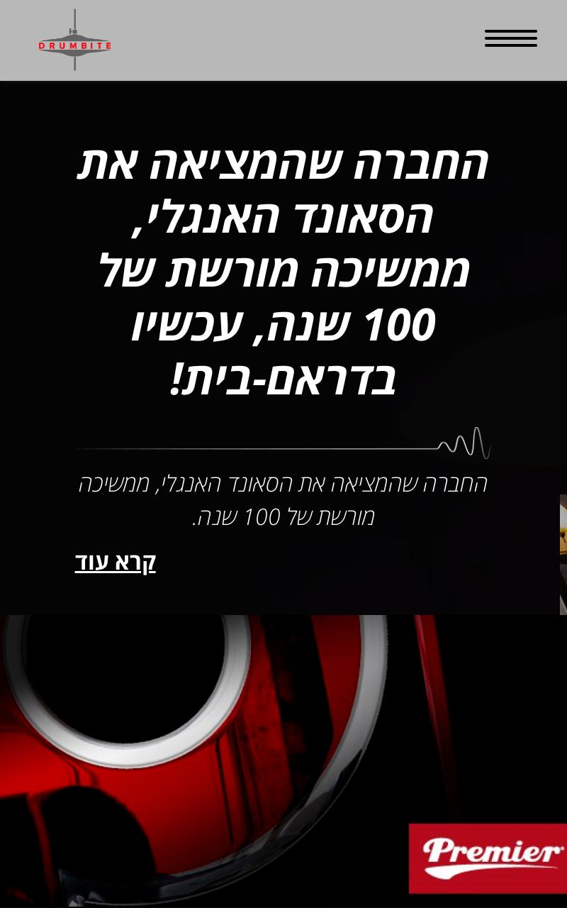 1549272120213 x89exb9twu drumbite tablet