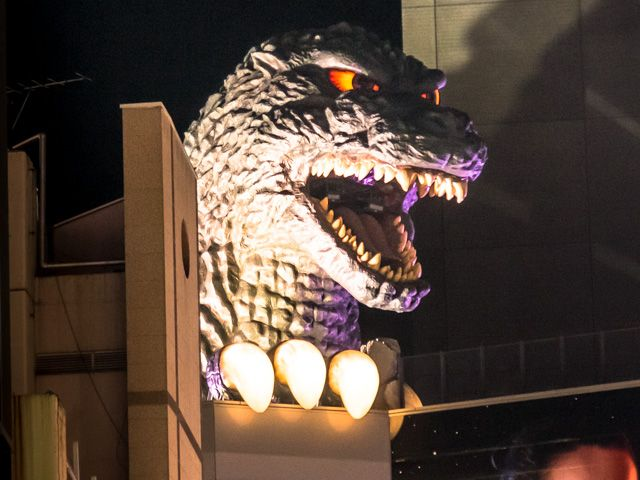 Godzilla looks pissed