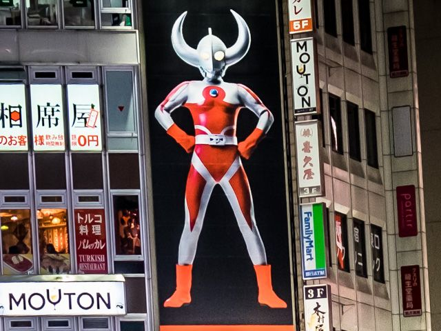 Ultraman, a famous TV character in Japan