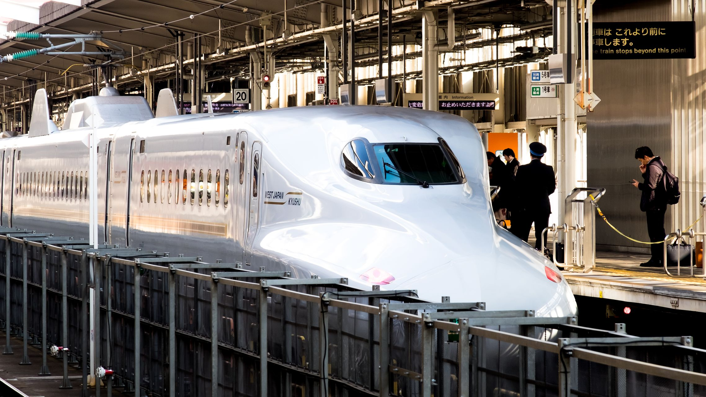 Japan bullet train, Shinkansen N700