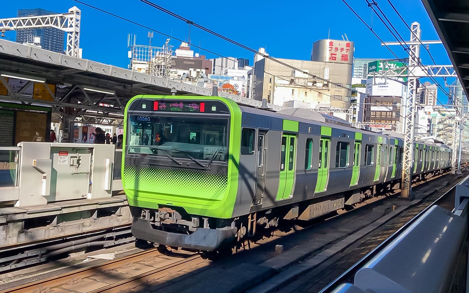 Yamanote Line, a popular Local JR Train in Tokyo City