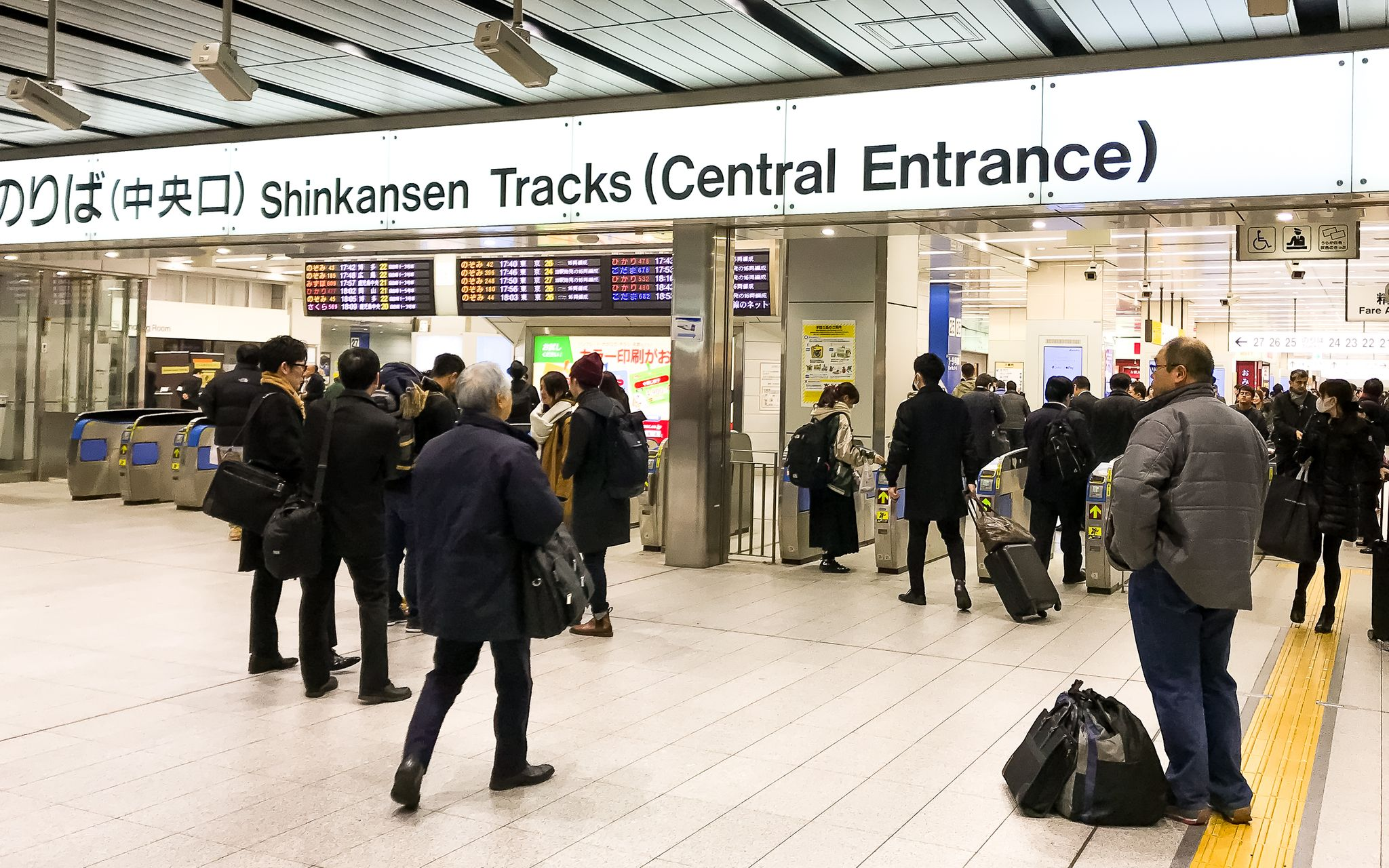 entry gates to the Shinkansen tracks