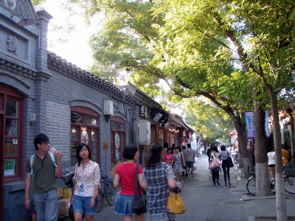 Beijing's Nanluoguxiang Hutong-