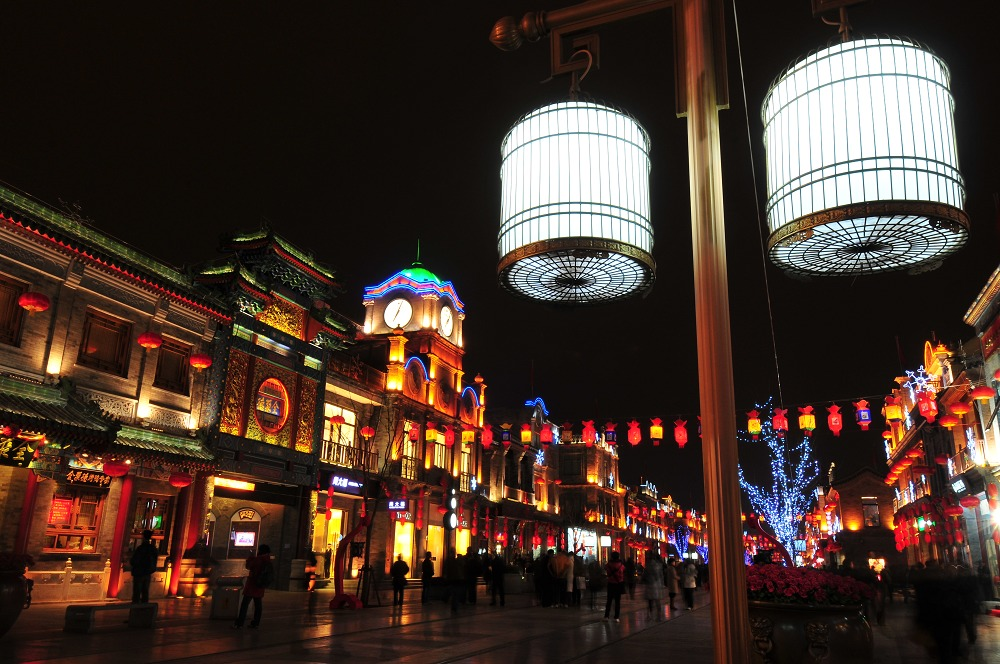 Beijing's Qianmen Area