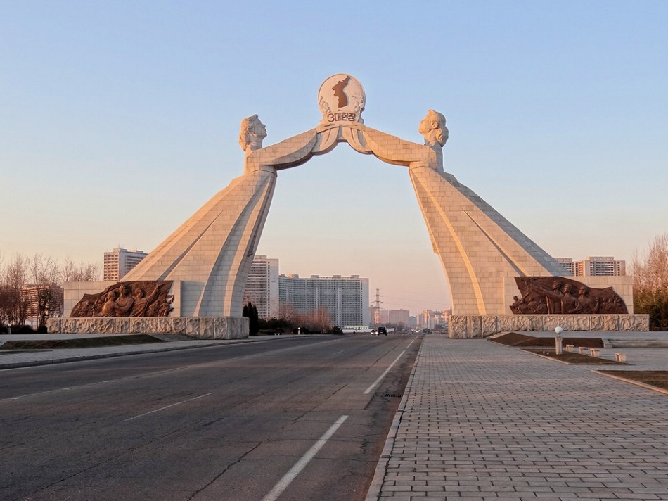 The Arch of Reunification