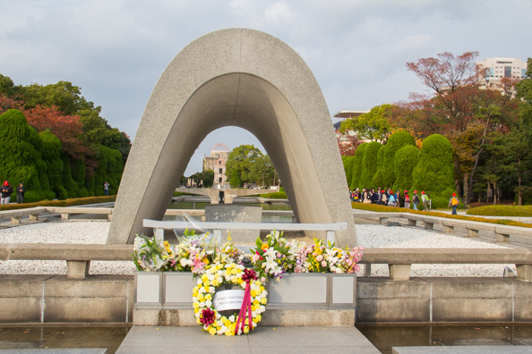 Cenotaph in Memorial Park in Hiroshima, Japan