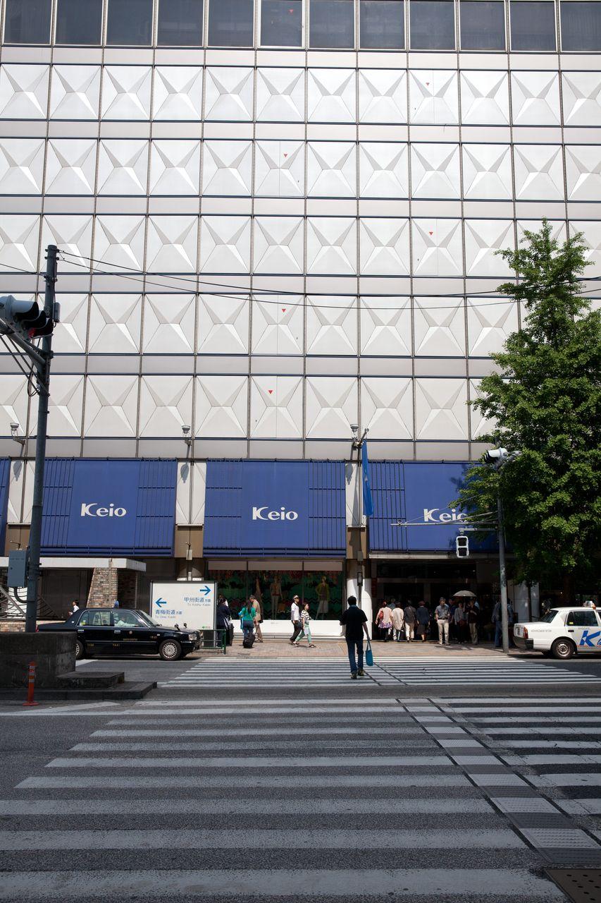 京王 百貨店 新宿