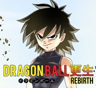 Dragon Ball Rebirth