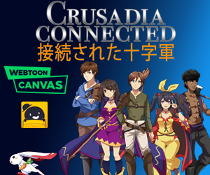 Crusadia Connected