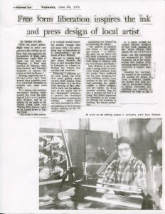 """""""Free Form Liberation Inspires the Ink and Press Design of Local Artist"""" by Terry Plumb, 1970  Page 1"""