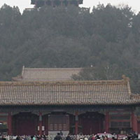 The Forbidden City goes for on miles.