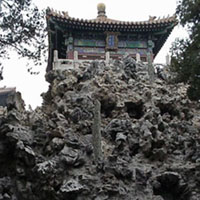 Forbidden City wall of man made rocks. Silly but cool.