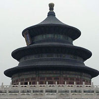 The Temple of Heaven. A little slice thereof.