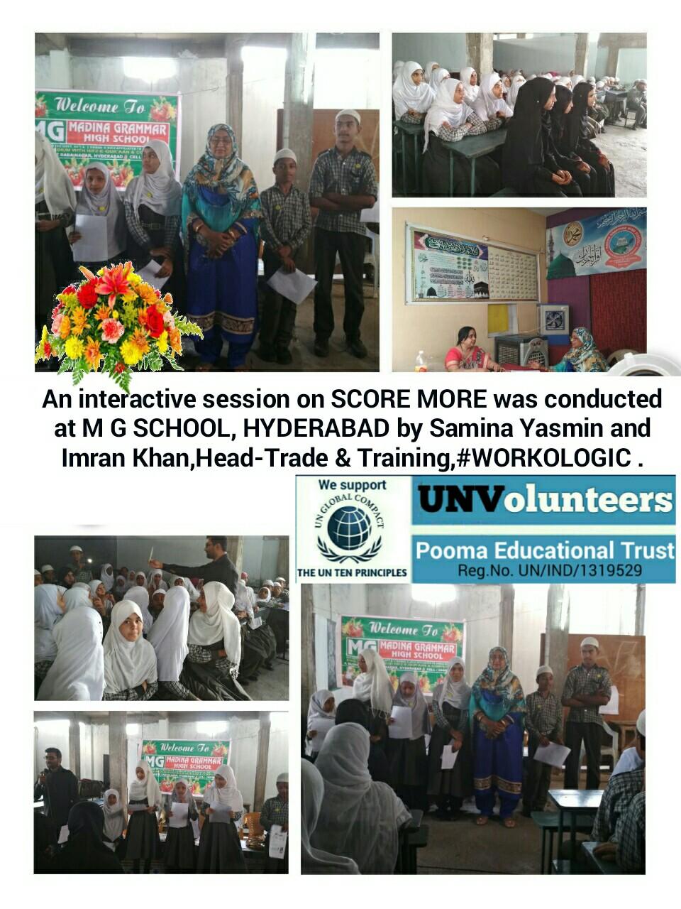 Pooma Educational Trust – Pooma Educational Trust appreciates