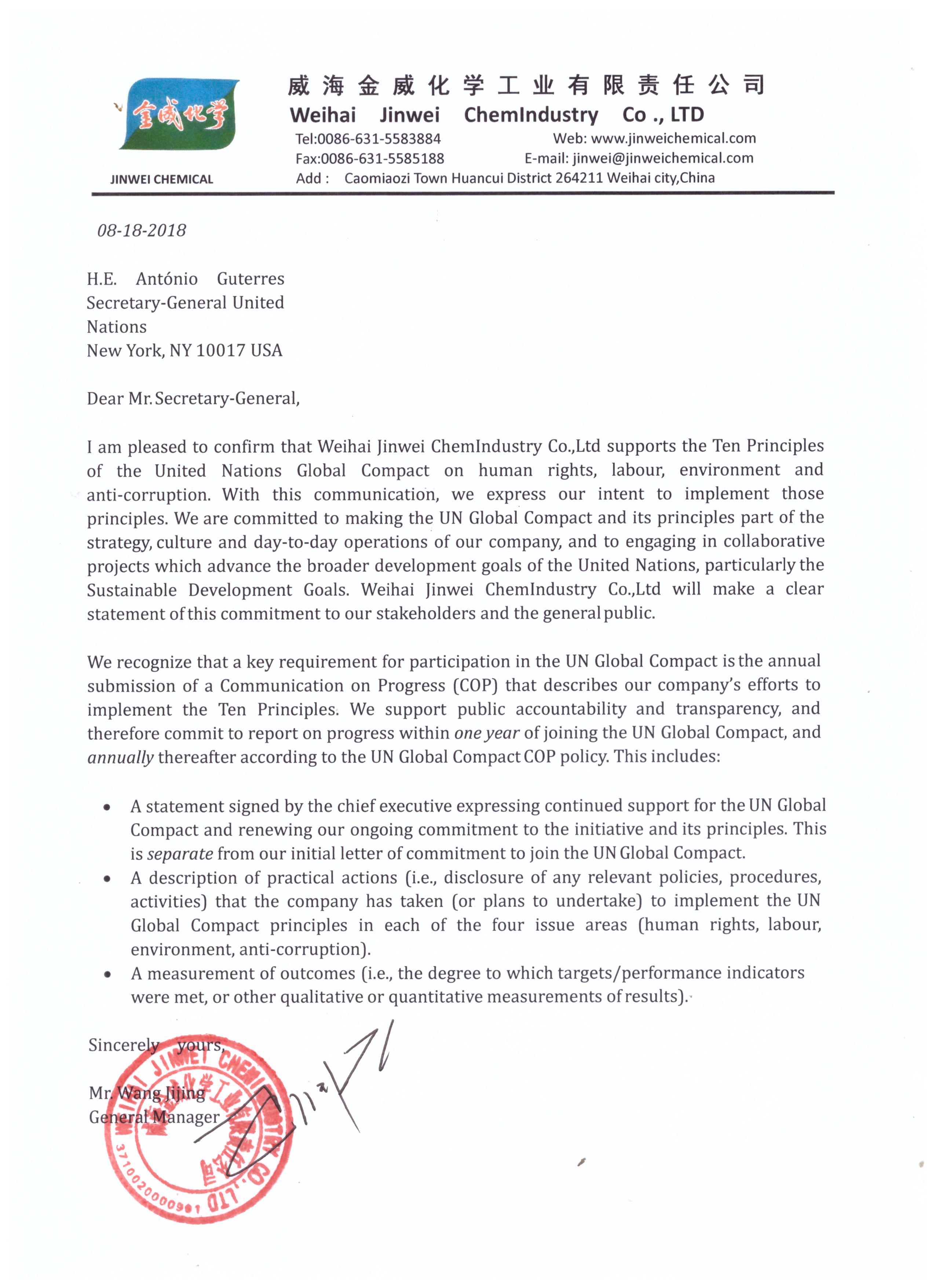 Weihai Jinwei ChemIndustry Co , LTD 威海金威化学工业有限责任公司