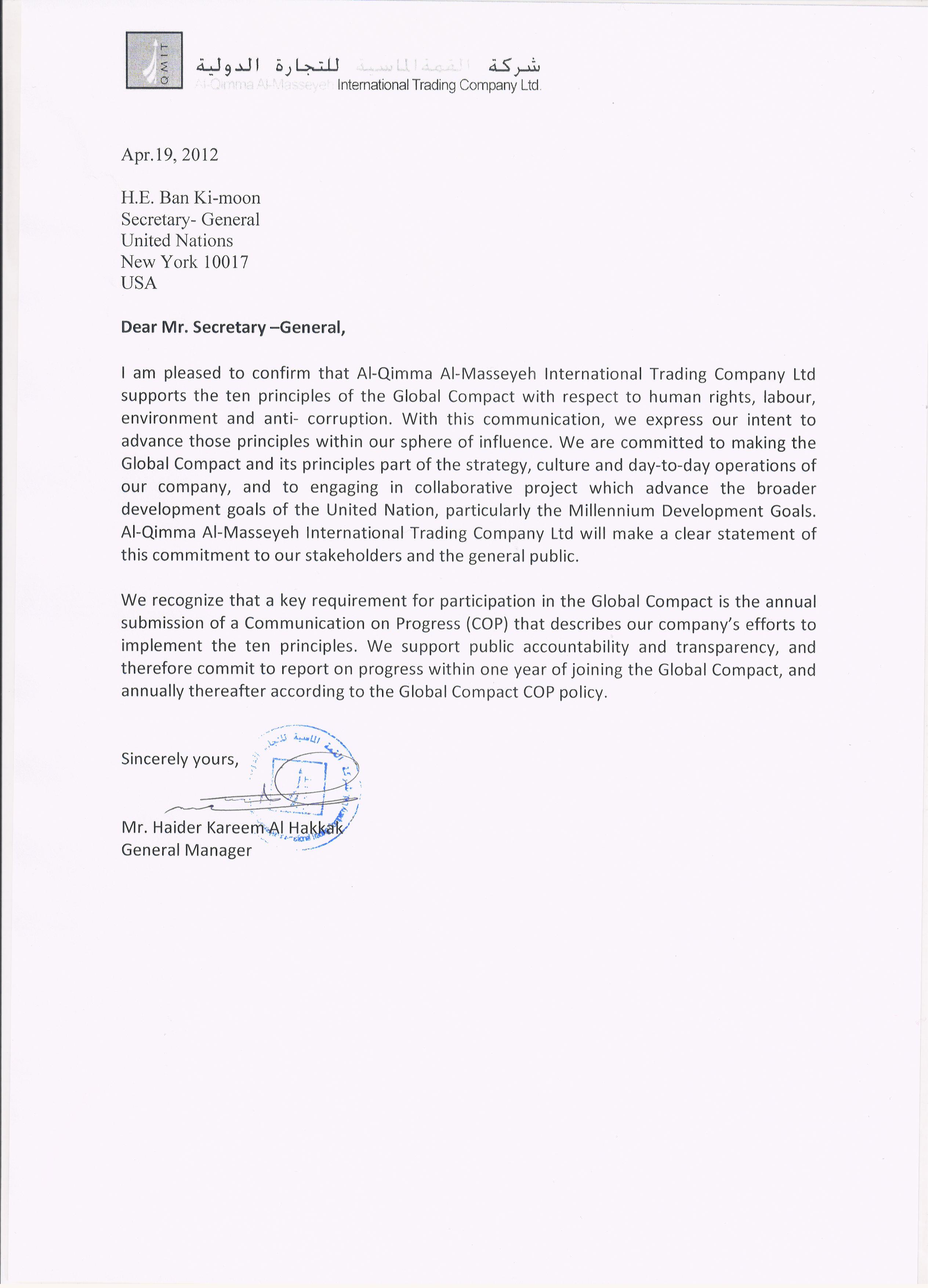 Al-Qimma Al Masseyeh for International Trading   UN Global Compact