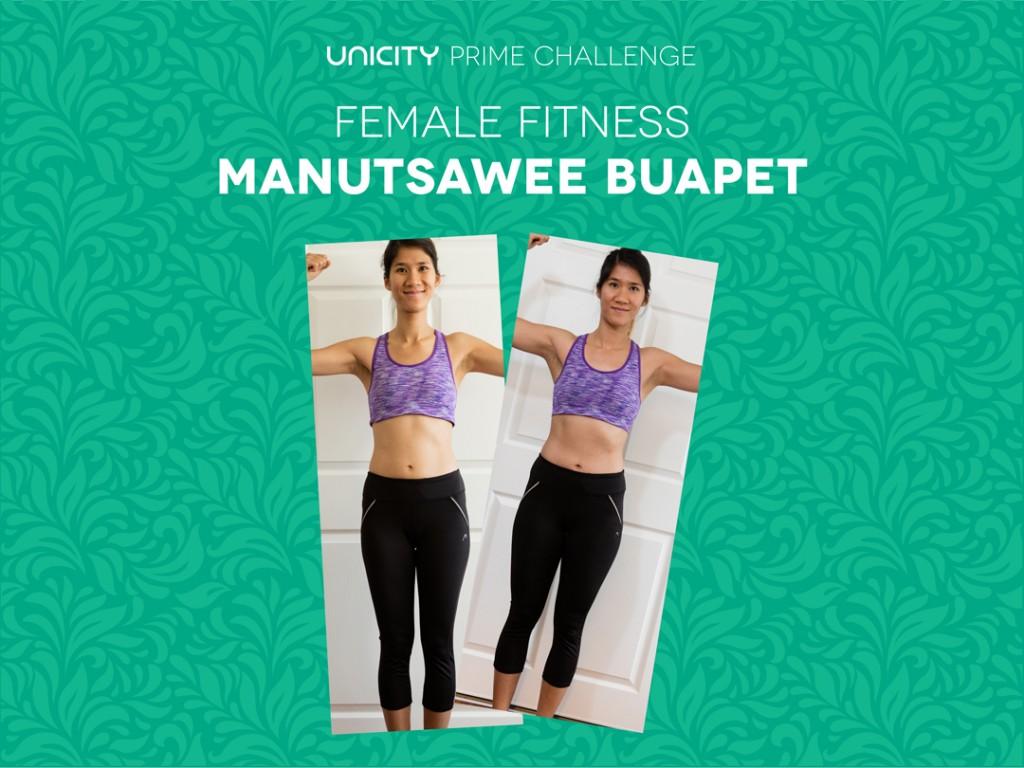 Unicity Prime Challenge Female Fitness Winner Manutsawee Buapet