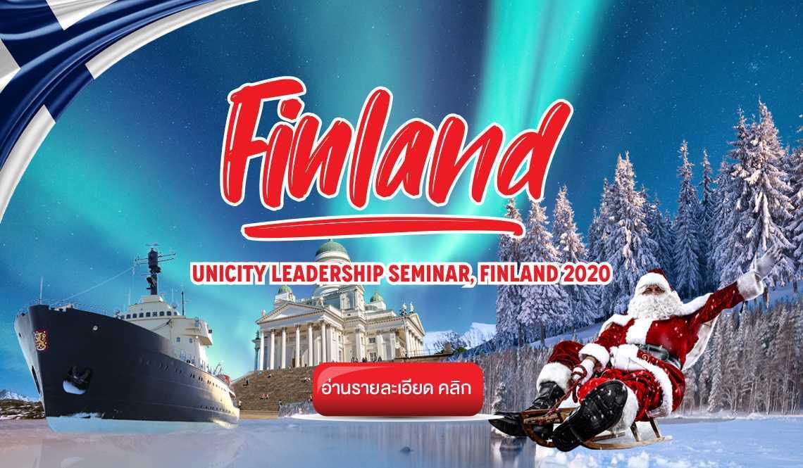 Finland trip