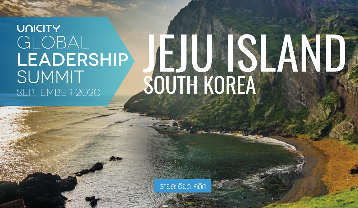 JEJU ISLAND LEADERSHIP SUMMIT SEPTEMBER 2020