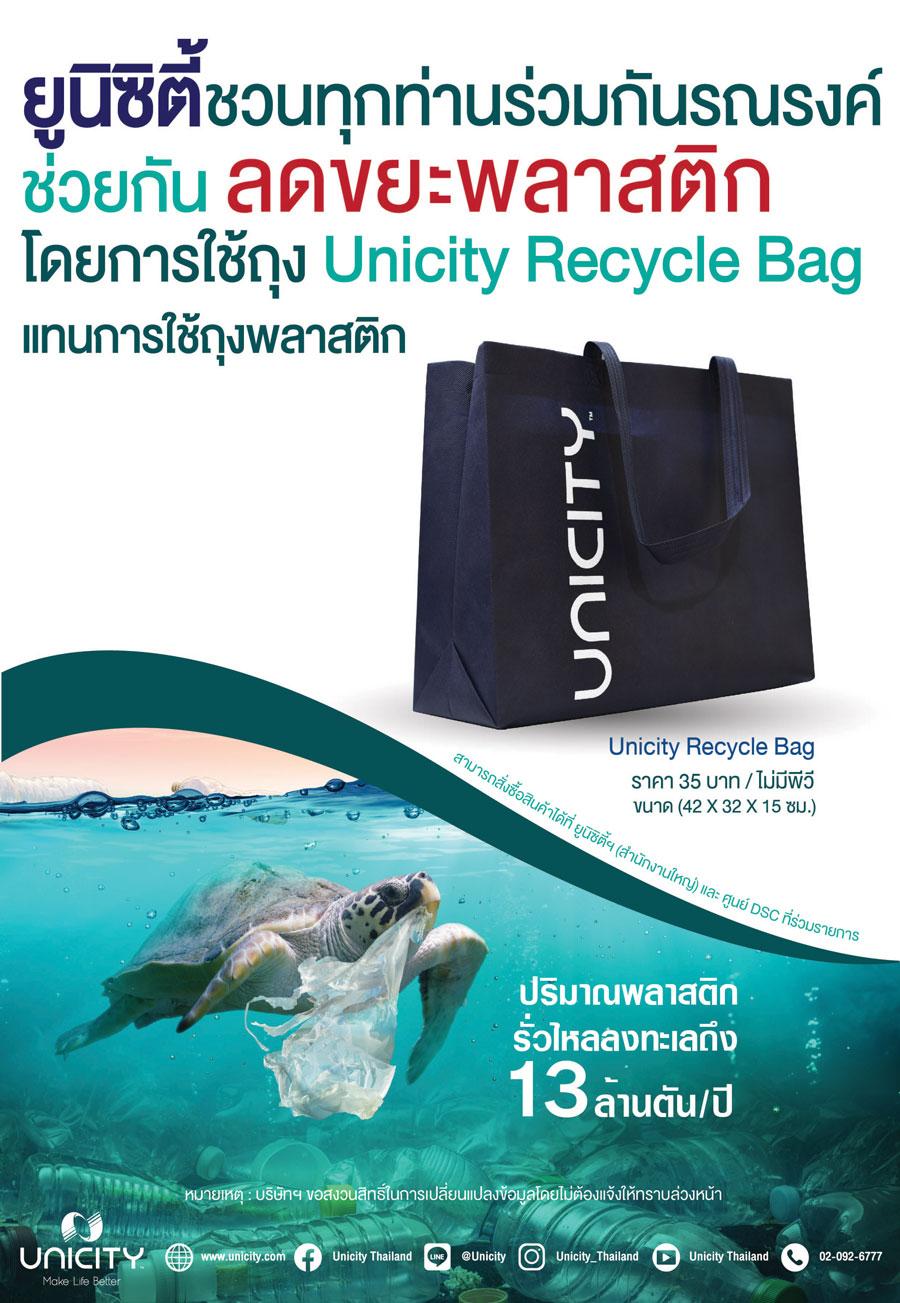 No Plastic Bag V3 01 1