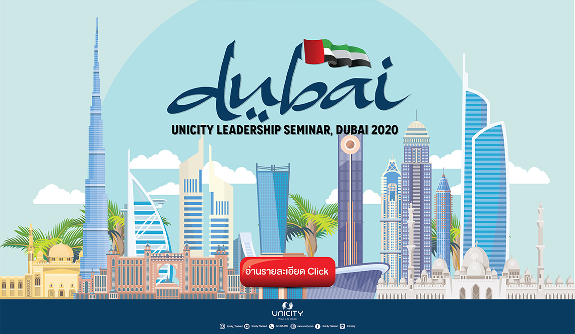 DUBAI 2020