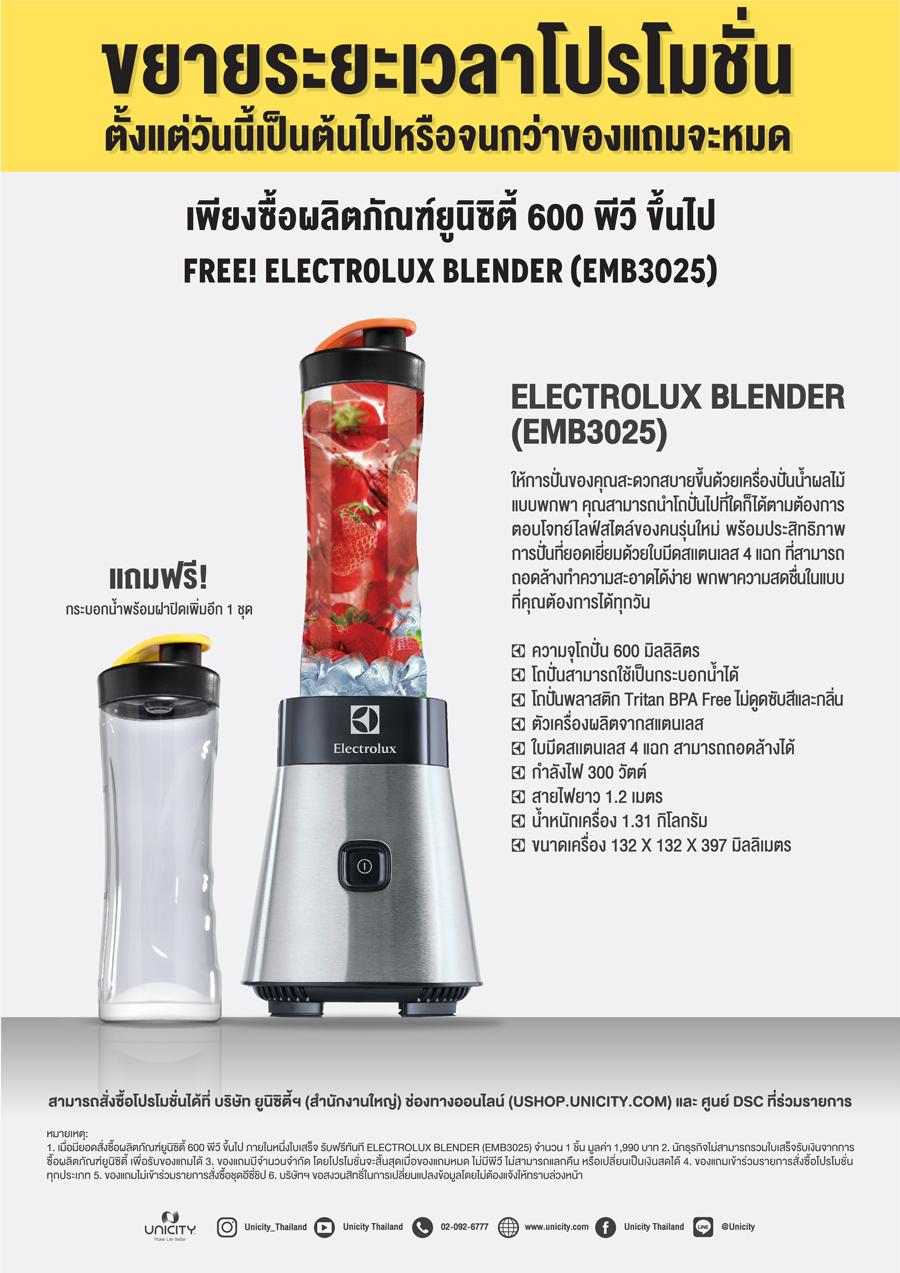 Fee Electrolux Blender (EMB 3025)