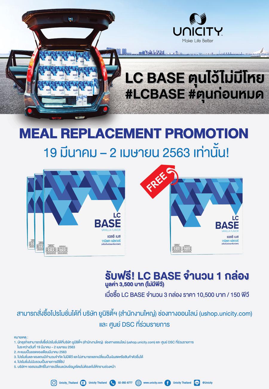 Promo LC Base
