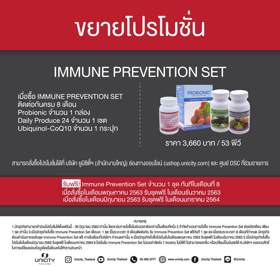 Promo Immunepreventiveset