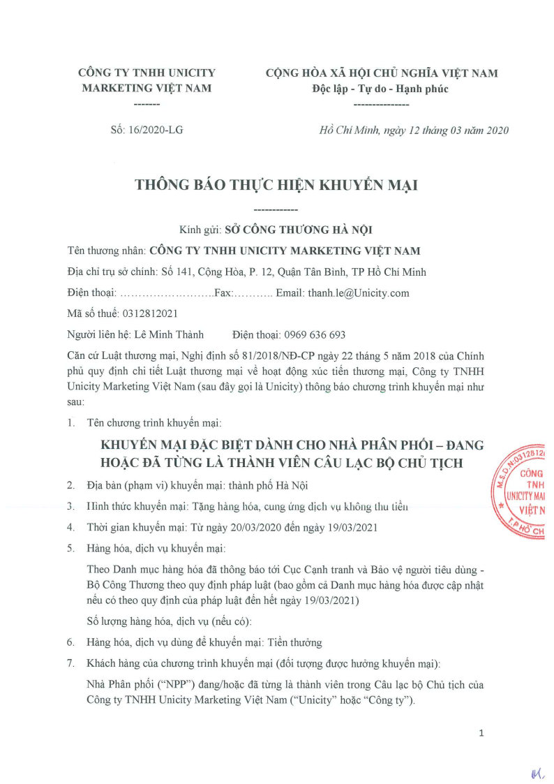 km-hn_tv-pcm_200312_submit_page1