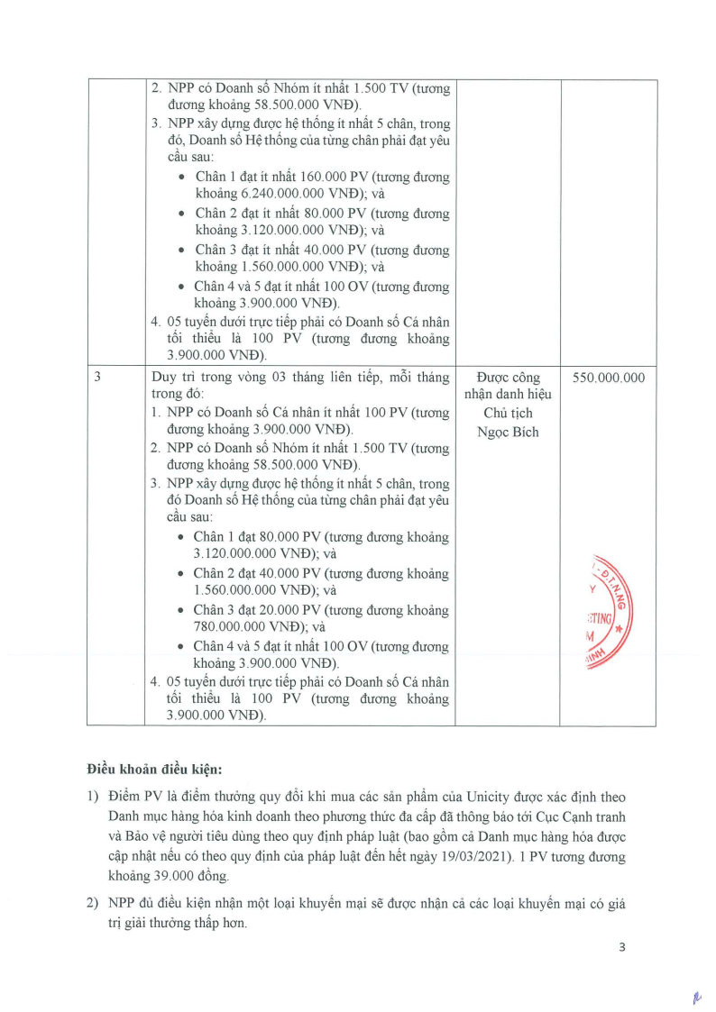 km-hn_tv-pcm_200312_submit_page3