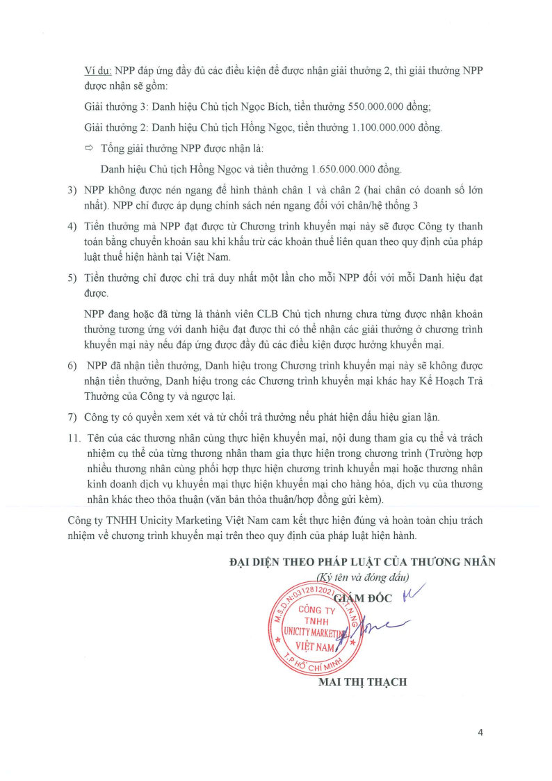 km-hn_tv-pcm_200312_submit_page4