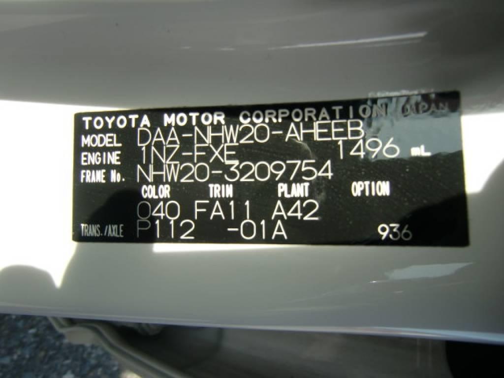 Used 2006 AT Toyota Prius NHW20 Image[18]