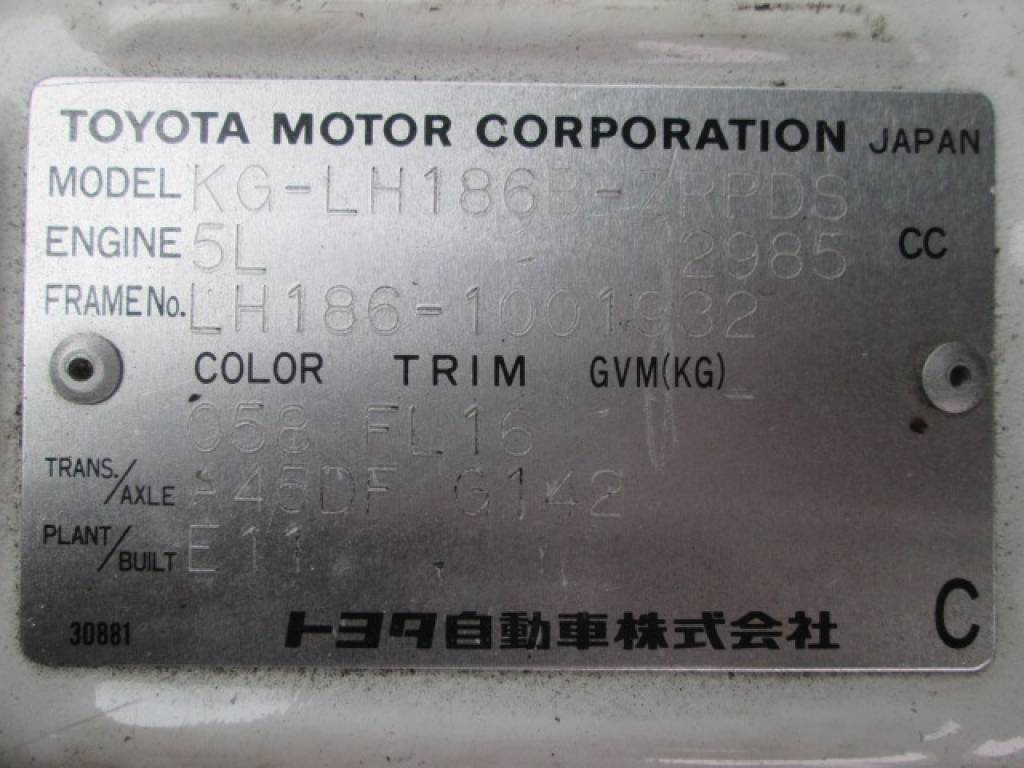 Used 2001 AT Toyota Hiace Van LH186B Image[10]