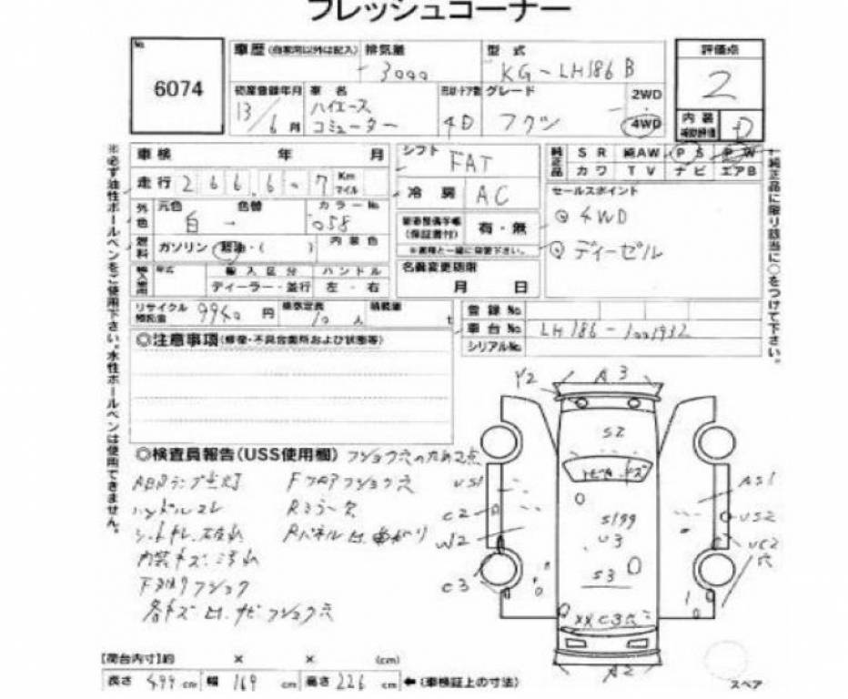 Used 2001 AT Toyota Hiace Van LH186B Image[11]