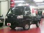 2015 AT Daihatsu Hijet Truck EBD-S500P