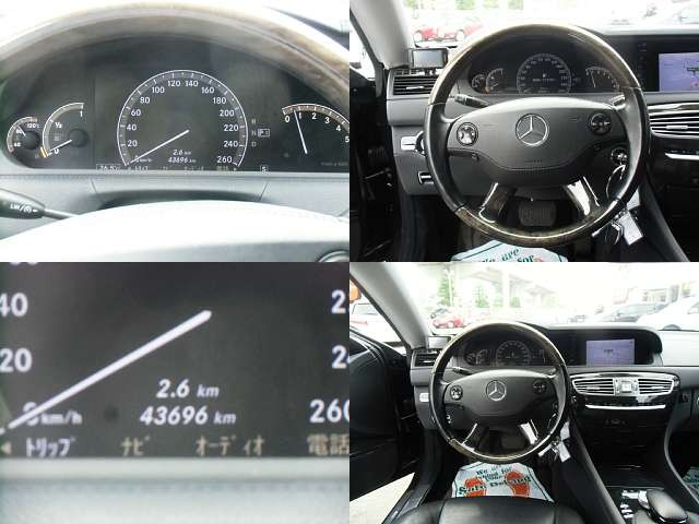 Used 2008 AT Mercedes Benz CL-Class DBA-216371 Image[5]