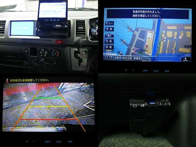 Used 2009 AT Toyota Hiace Van CBA-TRH224W Image[5]