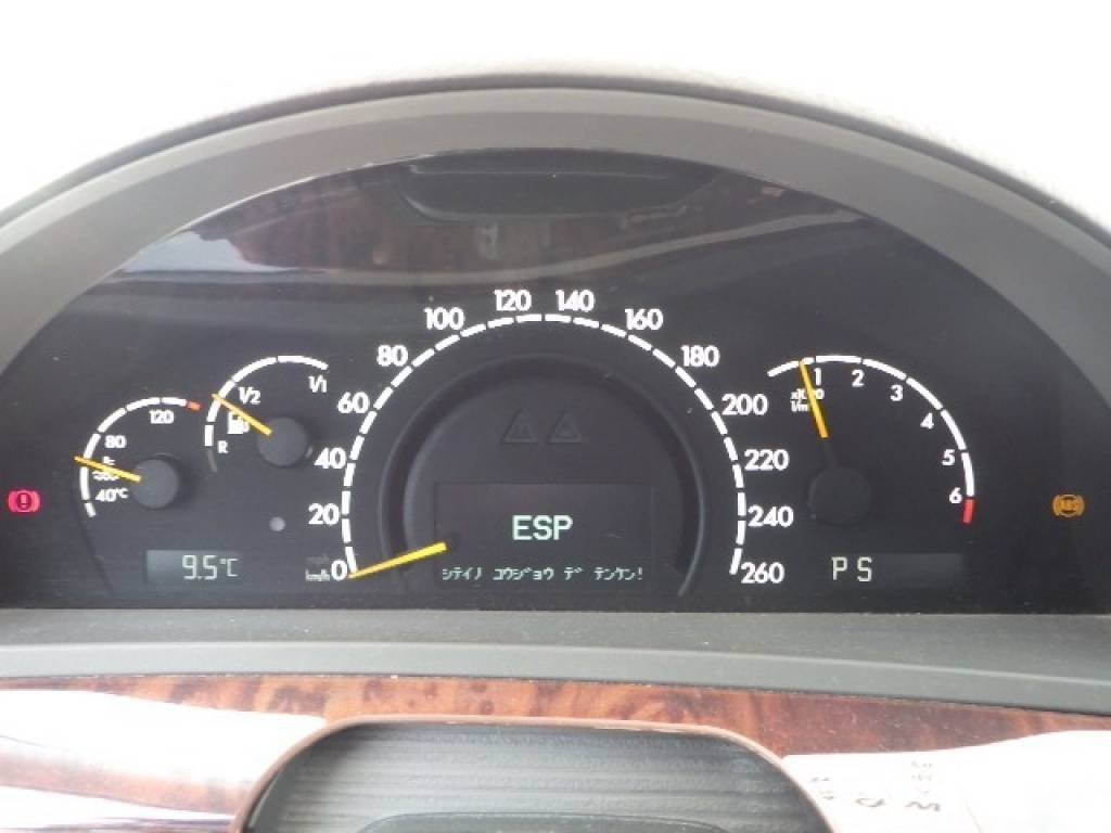 Used 1999 AT Mercedes Benz S-Class 220075 Image[35]