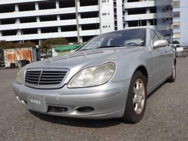 1999  Mercedes Benz S-Class 220075