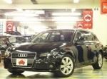 2009 CVT Audi A4 ABA-8KCDH