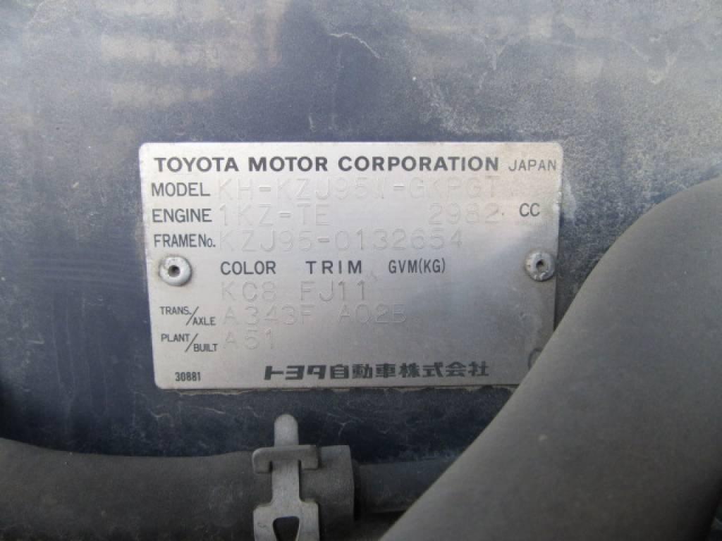 Used 1999 AT Toyota Land Cruiser Prado KZJ95W Image[21]