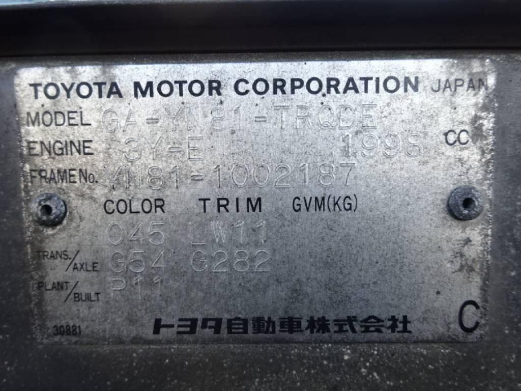 Used 1996 MT Toyota Hilux YN81 Image[14]