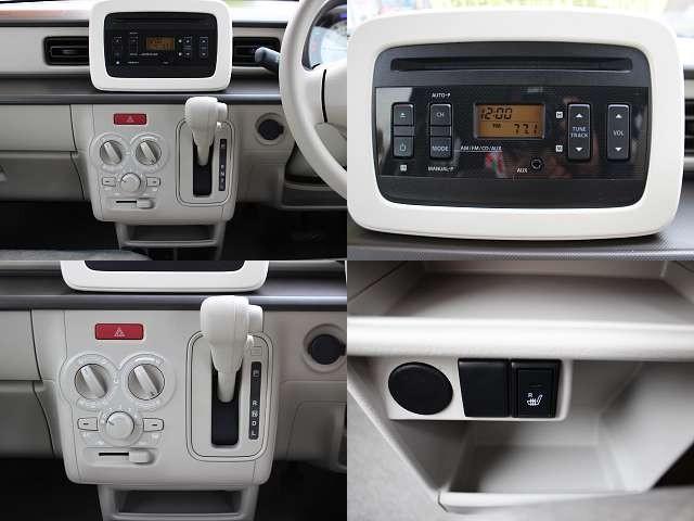 Used 2016 CVT Suzuki ALTO Lapin DBA-HE33S Image[5]