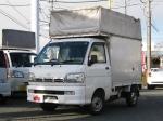 2005 MT Daihatsu Hijet Truck TE-S210P