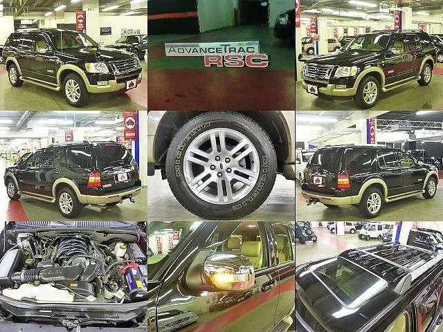 Used 2007 AT Ford Explorer ABA-1FMWU74 Image[8]